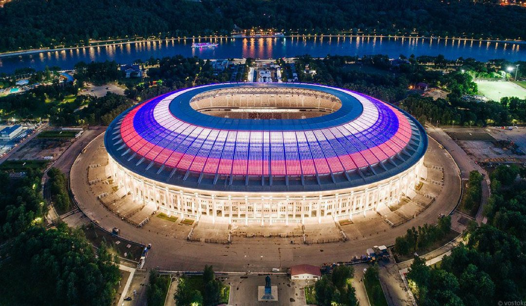 12 Stadium Senibina Ikonik Piala Dunia Rusia 2018