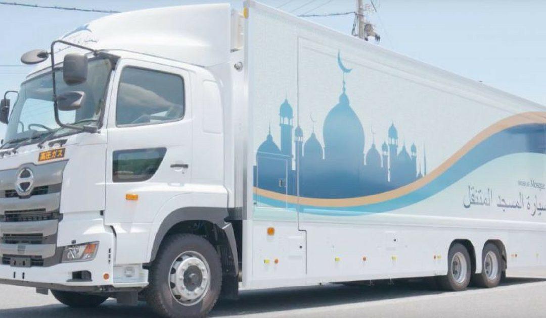 Inovasi Bijak Untuk Orang Islam, Jepun Pelopor Trak Masjid Bergerak