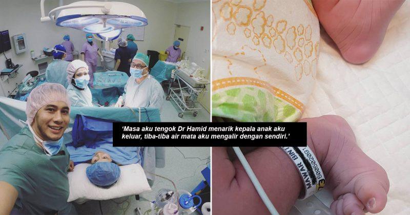 4 'Magic Moment' Dilalui Fizo Omar Sewaktu Lihat Isteri Bersalin Depan Mata! Panduan Untuk Bapa Lain Juga