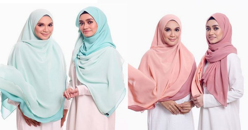 Rezeki Intan Liyana Jadi Model Tudung Dato' Aliff Syukri. Netizen Puji Kecantikan & Beri Kata Semangat!