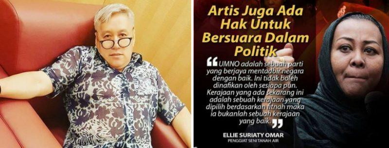 Chef Wan Bengang Ellie Suriaty Kerap Meroyan Pasal Politik